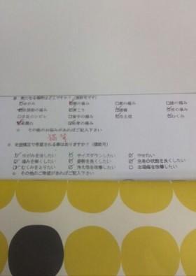 産後2017・7・7