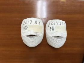 横部さんマスク2017.11.16